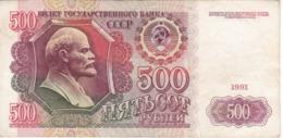 BILLETE DE RUSIA DE 500 RUBLOS DEL AÑO 1991 (BANKNOTE) - Russia