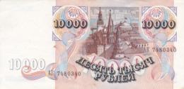 BILLETE DE RUSIA DE 10000 RUBLOS DEL AÑO 1992 EN CALIDAD EBC (XF) (BANKNOTE) - Russie