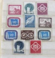 United Nations (New York) 1951 MINT Stamps - Flag - Hands - New-York - Siège De L'ONU