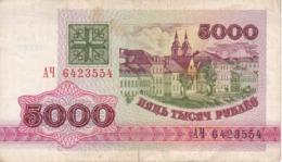 BILLETE DE BELARUS DE 5000 RUBLES DEL AÑO 1992 - Belarus