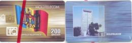 1994. Moldova - CHIP -  200 IMP, 09/1994, RR BLISTER - Moldova