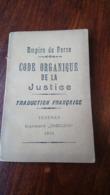 IRAN EMPIRE DE PERSE CODE ORGANIQUE DE LA JUSTICE TEHERAN 1913 136 PAGES /FREE SHIPPING R - Non Classés