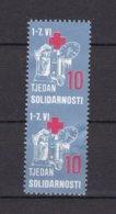 Yugoslavia - 1969 Year - Michel ZZ 113 MU - MNH - Error Variaty - 150 Euro - 1945-1992 República Federal Socialista De Yugoslavia