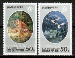 Korea 1998 / Birds Tiger MNH Vögel Säugetiere Aves Mamíferos Tigre / Cu13031  38-36 - Pájaros