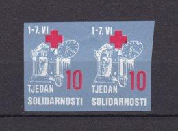 Yugoslavia - 1986 Year - Michel ZZ 113 U - MNH - Error Variaty - 120 Euro - 1945-1992 República Federal Socialista De Yugoslavia