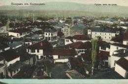 Bulgaria, KYUSTENDIL Кюстендил, Partial View (1910s) Postcard (4) - Bulgaria