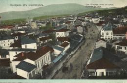 Bulgaria, KYUSTENDIL Кюстендил, Partial View (1910s) Postcard (5) - Bulgarie