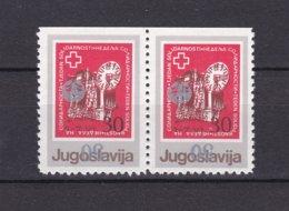 Yugoslavia - 1987 Year - Michel ZZ 135 K U - MNH - Error Variaty - 150 Euro - 1945-1992 República Federal Socialista De Yugoslavia
