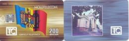 1995. Moldova - CHIP - 200 IMP. 09/1995, USED - Moldova