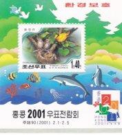 Corée Du Nord BF 392 MNH 2001 Loriot - Paons