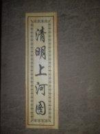 Livre Paravent Chinois Sur La Fête Des Morts Vers 1900 - Livres, BD, Revues