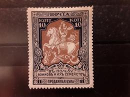 Russia Rossija Russie 1915 Saint Georges Tuant Le Dragon ,Yvert No 99, 10 K Bleu Et Brun D 12 1/2 , Neuf * MH TB - 1857-1916 Imperium