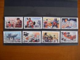 France Obl N° 1132 à 1139 Série Complète Croix Rouge - France