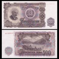 Bulgaria 500 Leva 1951 Pick 87a  AA Prefix  Unc - Bulgaria