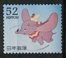 Japan Mi:06778 2014.05.23 Greetings, Disney (used) - 1989-... Imperatore Akihito (Periodo Heisei)