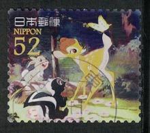 Japan Mi:06779 2014.05.23 Greetings, Disney (used) - 1989-... Imperatore Akihito (Periodo Heisei)
