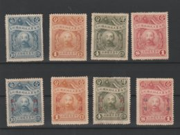 CHINA AND SINGKIANG  MARECHAL TCHANG TSO-LIN   STAMPS MINT (1 SET WITHOUT GUM) - 1912-1949 Republiek