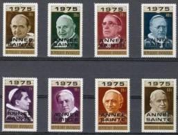 Rwanda Ruanda 1975 OCBn° 641-48 *** MNH Cote 4,50 Euro  Année Sainte - 1970-79: Nuevos