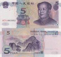 (B0044) CHINA - PEOPLE'S REPUBLIC, 2005. 5 Yuan. P-903. UNC - China