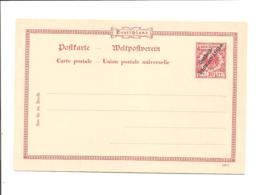 Deutsche Kolonien Dt-Südwestafrika P 2 ** -  10 Pf Adler DD 198f - Colonia: Sudafrica – Occidental