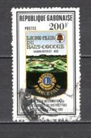 GABON  N° 457   OBLITERE  COTE 1.00€   LIONS CLUB INTERNATIONAL - Gabun (1960-...)