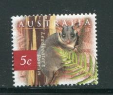 AUSTRALIE- Y&T N°1530- Oblitéré (opossums) - 1990-99 Elizabeth II