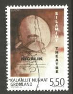 GREENLAND. 2003. 5.5K NIGALIK USED - Used Stamps