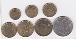 Bulgarie 1992 - 10, 20, 50 Stotinki – 1 Lev – 2, 5, 10 Leva. KM# 199 – 200 – 201 – 202 – 203 - 204 Et 205 - Bulgarie