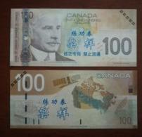 (Replica)China BOC Bank Training/test Banknote,Canada Dollars C-1 Series $100 Note (light Color)specimen Overprint - Canada