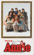 Télécarte Japon / 110-011 - Film Cinéma MUSICAL - ANNIE - Japan Movie Phonecard - Kino Telefonkarte - 11737 - Cinema