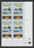 Egypt - 2019 - New - Corner - ( 150th Anniv. Of Opening Of Suez Canal ) - MNH** - Nuovi