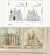 2 SERIES, DE ESPAÑA Y RUSIA, 2012. IGLESIAS. EMISIÓN CONJUNTA ESPAÑA-RUSIA. NUEVAS. (002) - Otros - Europa