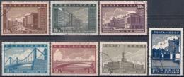 Russia 1939, Michel Nr 665-71, Used - 1923-1991 USSR
