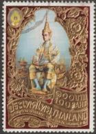 Thaïlande 1996 Michel 1699. Oblitéré, TB. Roi Bhumibol Aduljadeh - Thailand