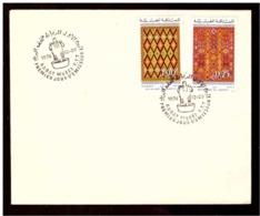 Maroc. Enveloppe 1er Jour Avec 2 Timbre. 1974.Tapis De Zemmour Et Beni Mguild. Jolis Cachets Du Musée De Rabat. - Other