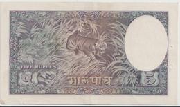 NEPAL  P. 2b 1 M 1948 XF - Nepal