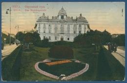 Riga Das Bezirksgericht, Gelaufen 1914 Marke Fehlt (AK2788) - Lettonie