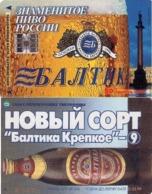 RUSIA. Baltika. BEER - CERVEZA - BIER. (465) - Rusia