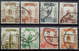 MANCHUKUO 1932 - Canceled - Sc# 1, 2, 4, 5, 6, 7, 8, 11 - 1932-45 Manchuria (Manchukuo)