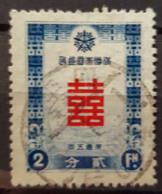 MANCHUKUO 1937 - Canceled - Sc# 127 - 1932-45 Mandchourie (Mandchoukouo)
