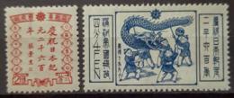MANCHUKUO 1940 - MLH - Sc# 136, 137 - 136 With A Light Damage - 1932-45 Manchuria (Manchukuo)
