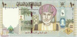 OMAN 10 RIALS 2010 PICK 45 UNC - Oman