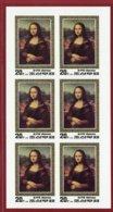 Korea 1986, SC #2580, Imperf M/S Of 6, Mona Lisa, Da Vinci, Painting - Art
