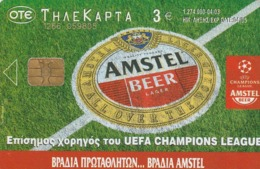 GRECIA. FUTBOL - BEER - CERVEZA - BIER. Amstel Beer, SERIAL 1266. X1626  (340) - Sport