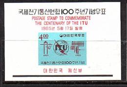 1965 ITU MNH Block (351) - Korea (Zuid)