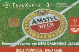 GRECIA. FUTBOL - BEER - CERVEZA - BIER. Amstel Beer, SERIAL 1265. X1625  (339) - Sport