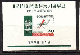 1962 Malaria MH Block (337) - Korea, South
