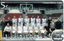 GREECE - PAOK Basketball Team, Amimex Prepaid Card 5 Euro, Tirage 5000, Used - Sport