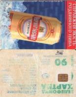 "UCRANIA. BEER - CERVEZA - BIER. Beer ""Chernigivs'Ke"" . 07/03. UA-PRO-090-0316. (025). REVERSO MAL. - Ukraine"