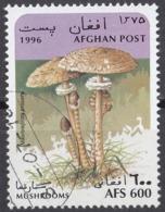 AFGHANISTAN - 1996 - Yvert 1504, Usato. - Afghanistan